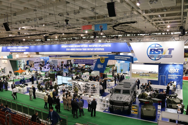 9th International Expo of Military Equipment and Armament MILEX-2019