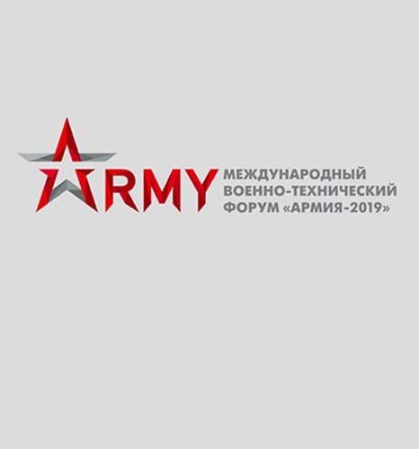 ГВТУП «Белспецвнештехника» принимает участие в 5-м Международном военно-техническом форуме «Армия-2019»