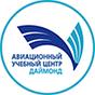 СТАА «Aвіяцыйны навучальны цэнтр дайманд»