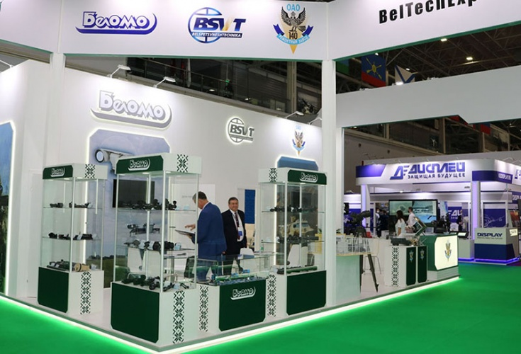 "SFTUE ""BELSPETSVNESHTECHNIKA"" IS TAKING PART IN THE 6TH INTERNATIONAL MILITARY-TECHNICAL FORUM ""ARMY-2020"""