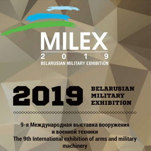 The newest armored vehicle and anti-aircraft system: what Belarusian Military Industry is preparing for MILEX-2019