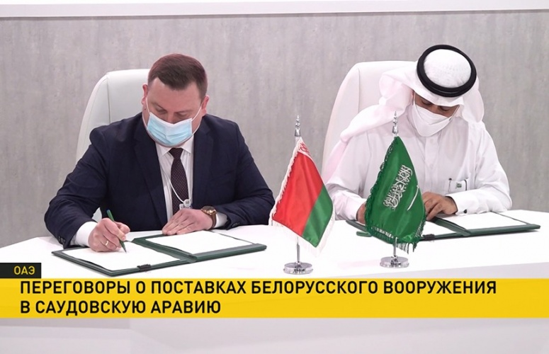 Belarus and Saudi Arabia signed a memorandum of cooperation. Results of the first day of the IDEX-2021 arms exhibition