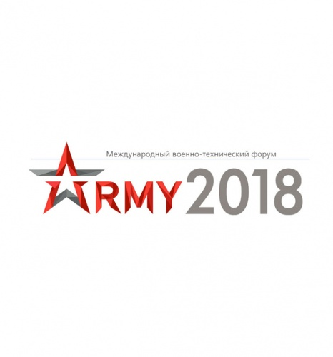 "GVTUP ""BELSPETSVNESHTEHNIKA"" WILL TAKE PART IN THE 4TH INTERNATIONAL ARMY-TECHNICAL FORUM ""ARMY-2018"", KUBINKA, MOSCOW REGION"