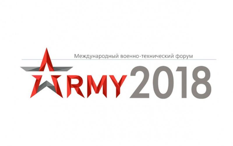 ГВТУП «Белспецвнештехника» примет участие в 4-ом международном военно-техническом форуме «Армия-2018», г. Кубинка, Московская область