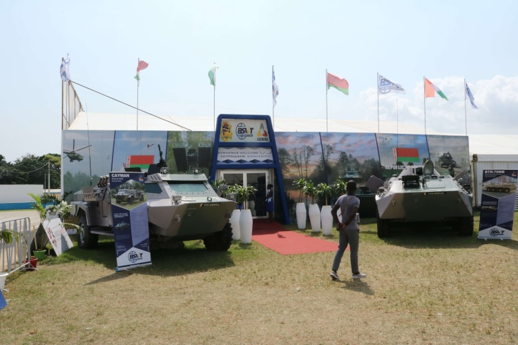 5th International Security and Defence Exhibition ShieldAfrica 2019