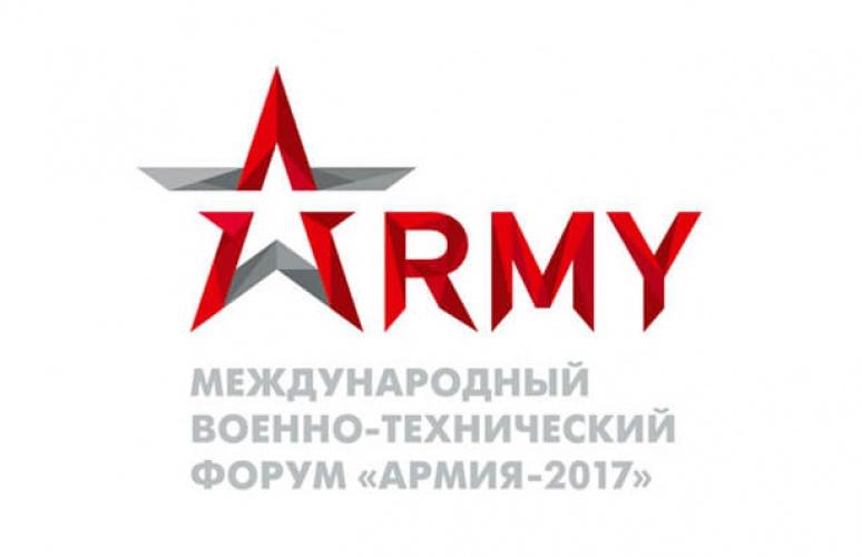 "SFTUE ""BELSPETSVNESHTECHNIKA"" WILL PARTICIPATE IN THE INTERNATIONAL MILITARY-TECHNICAL FORUM ""ARMY-2017"", KUBINKA, MOSCOW REGION"