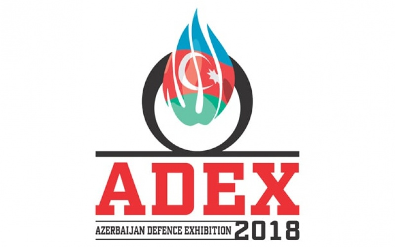 LEADING ENTERPRISES OF THE STATE AUTHORITY OF MILITARY INDUSTRY AND BELARUSIAN DEFENSE SECTOR WILL DEMONSTRATE THEIR INNOVATIVE PRODUCTS IN ADEX 2018 EXHIBITION (BAKU)